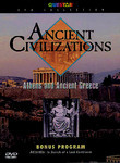 Ancient Civilizations: Athens and Greece