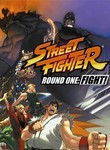 Street Fighter: Round One: Fight!