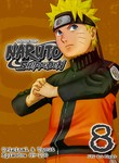 Naruto Shippuden: Vol. 22