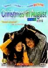 Rent Christmas in August: Special Edition on DVD