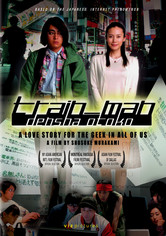 Rent Train Man: Densha Otoko on DVD