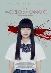 Rent The World of Kanako on DVD