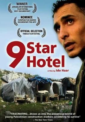 9 star hotel for rent on dvd dvd netflix