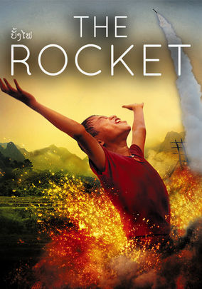 Rent The Rocket on DVD