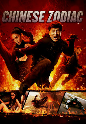 Rent Chinese Zodiac on DVD