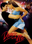 Dance with Me (1998) Box Art