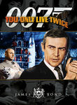You Only Live Twice (1967) Box Art