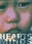 Hearts and Minds (1995) poster
