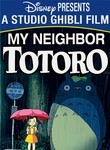My Neighbour Totoro (1988) box art