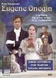 Metropolitan Opera: Live in HD Eugene Onegin poster